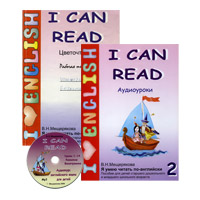 i_can_read