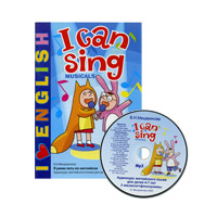 i_can_sing_musicals
