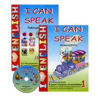 i_can_speak