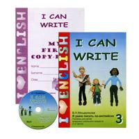 i_can_write